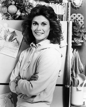 This is an image of Photograph & Poster of Kate Jackson 195577