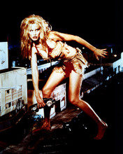 This is an image of Photograph & Poster of Daryl Hannah 292704