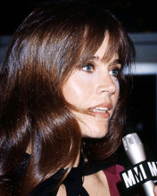 This is an image of Photograph & Poster of Jane Fonda 296608