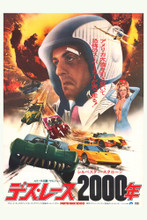 This is an image of Vintage Reproduction of Death Race 2000 295060