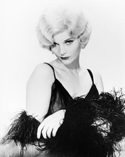 This is an image of Photograph & Poster of Carroll Baker 195979