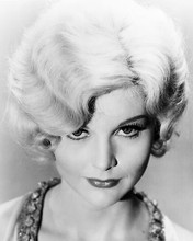 This is an image of Photograph & Poster of Carroll Baker 195981