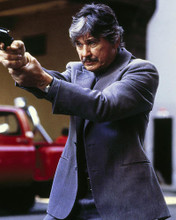 This is an image of Photograph & Poster of Charles Bronson 287069