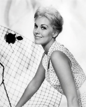 This is an image of Photograph & Poster of Kim Novak 198062