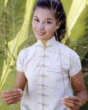 This is an image of Photograph & Poster of France Nuyen 289649