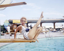 This is an image of Photograph & Poster of Jane Powell 289674