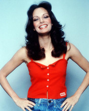 This is an image of Photograph & Poster of Jaclyn Smith 290228