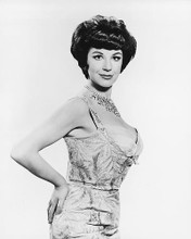 This is an image of 179552 Fenella Fielding Photograph & Poster