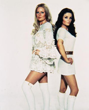 This is an image of 210239 Kate O'Mara Photograph & Poster