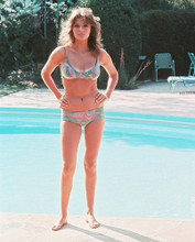 This is an image of 247248 Jacqueline Bisset Photograph & Poster