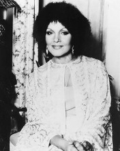This is an image of 188687 Cleo Laine Photograph & Poster