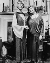 This is an image of 188698 Geraldine Mcewan Photograph & Poster