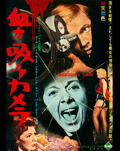 This is an image of Prints & Posters of Peeping Tom 202845