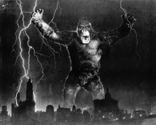 This is an image of Prints & Posters of King Kong 103699