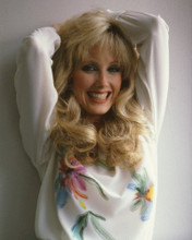This is an image of Prints & Posters of Morgan Fairchild 299955