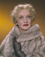 This is an image of Prints & Posters of Bette Davis 202400
