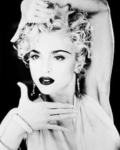 This is an image of 14408 Madonna Photograph & Poster
