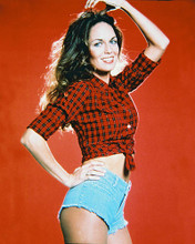 This is an image of 28783 Catherine Bach Photograph & Poster