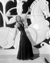 This is an image of Photograph & Poster of Ginger Rogers 101356