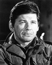This is an image of Photograph & Poster of Charles Bronson 102338