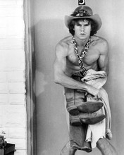 This is an image of 192355 Dennis Quaid Photograph & Poster
