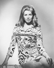 This is an image of 171545 Senta Berger Photograph & Poster