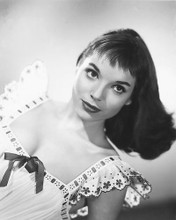 This is an image of 171866 Elsa Martinelli Photograph & Poster