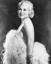 This is an image of 171950 Mae West Photograph & Poster