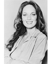 This is an image of 169029 Catherine Bach Photograph & Poster