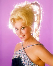 This is an image of 258536 Zsa Zsa Gabor Photograph & Poster