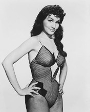 This is an image of 174269 Julie Newmar Photograph & Poster