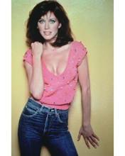 This is an image of 257386 Tanya Roberts Photograph & Poster
