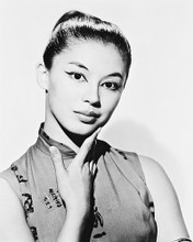 This is an image of 170900 France Nuyen Photograph & Poster
