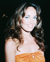 This is an image of 246788 Catherine Bach Photograph & Poster