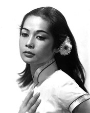 This is an image of 175446 Nancy Kwan Photograph & Poster