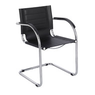Safco Flaunt Side Chair Black Leather 3457BL