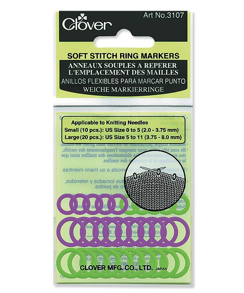 Soft Small Ring Markers (30) #3107