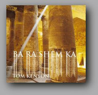 Ba Ra Shem Ka (1292493914)