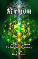 New Human (111893)