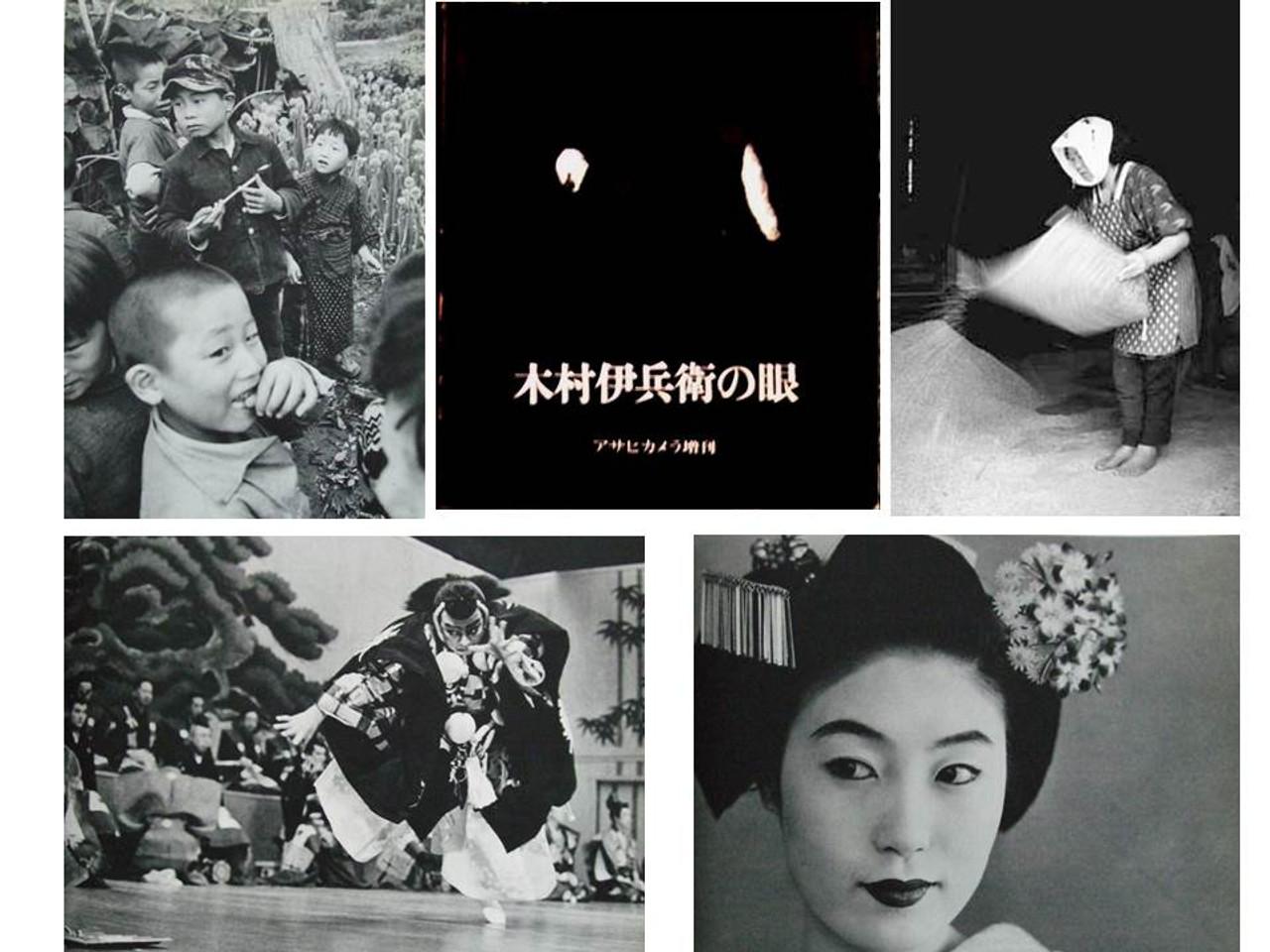 The Eye of Ihei Kimura by Ihei Kimura, First Edition