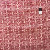 """Amy Butler LRAB02 Alchemy Memoir Garnet LINEN & RAYON Fabric 28"""""""