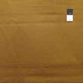 Free Spirit Designer Solids Brown Cotton Fabric By Yard