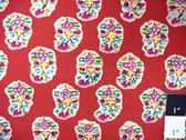 Kaffe Fassett GP75 Asha Wine Quilting Cotton Fabric By The Bolt