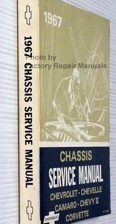 1967 chevy bel air camaro corvette chevelle impala factory shop rh factoryrepairmanuals com Honda Service Repair Manual GM Service Repair Manuals