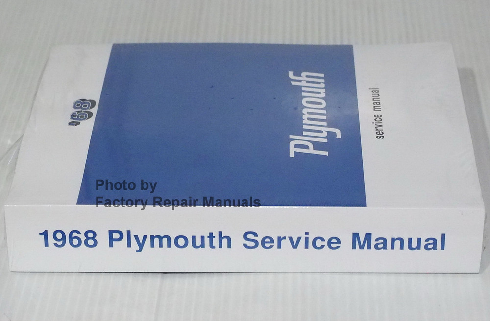 1968 Plymouth Service Manual Spine View