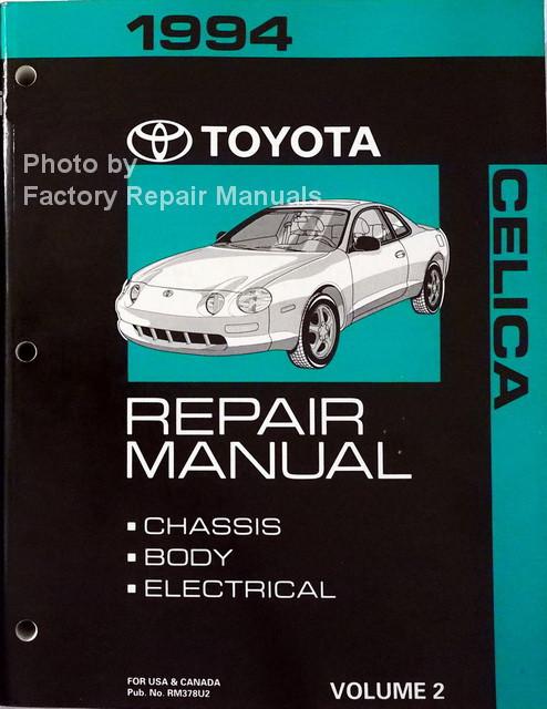 1994 toyota mr2 repair manual best setting instruction guide u2022 rh ourk9 co 89 Toyota Celica 1992 toyota celica repair manual pdf