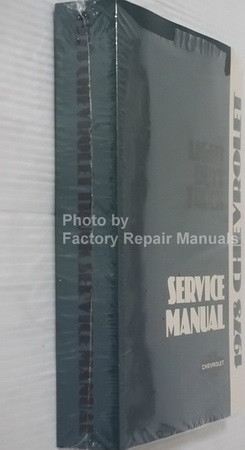 1978 Chevrolet Light Duty Truck Service Manual Spine View