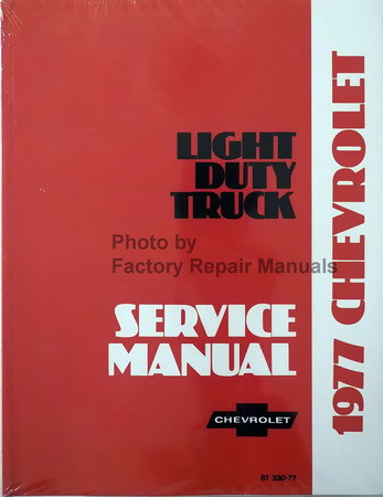 1977 Chevrolet Light Duty Truck Shop Manual