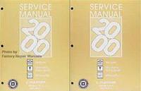 2000 Venture Silhouette and Montana Mini-Van Factory Shop Service Manual Set