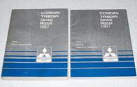 1987 MITSUBISHI CORDIA & TREDIA L LS TURBO Factory Shop Service Repair Manual
